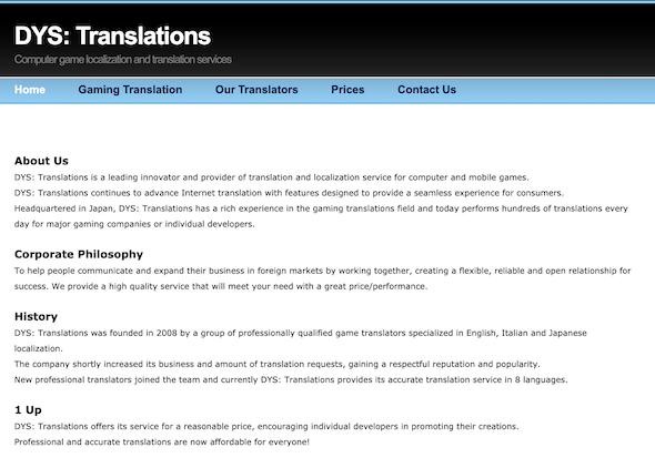DYS Translations 2010 Website